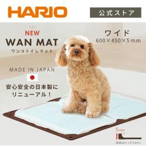 ワンコトイレマットJ ワイドCBR /PTS-TMWJ-CBR/ハリオ(HARIO)