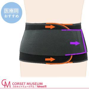 腰痛ベルト コルセット 医療用 医療 圧迫骨折 腰椎分離症 マックスベルトS2|haripico