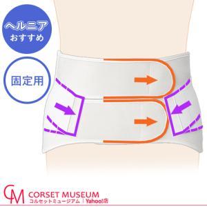 腰痛ベルト 腰 ベルト コルセット 医療用 医療 椎間板ヘルニア 固定 サクロデラックス|haripico