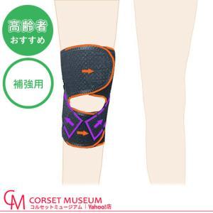 膝サポーター 高齢者 水がたまる 薄型膝裏クロスXG|haripico