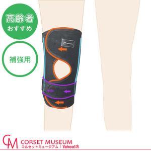 膝サポーター 高齢者 変形性膝関節症 ニーレスキューオープン|haripico