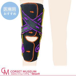 膝サポーター 膝 サポーター 医療用 医療 半月板 靭帯損傷 ニーケアー・クロスベルト|haripico