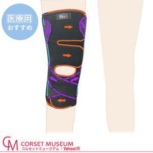 膝サポーター 膝 サポーター 医療用 医療 靱帯損傷 薄手 薄手ひざプロテクター|haripico