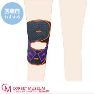 膝サポーター 膝 サポーター 医療用 医療 靱帯損傷 薄手 ベーカー嚢腫 膝裏補強 薄型膝裏クロスXG|haripico