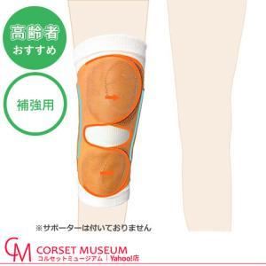 膝サポーター 高齢者 膝のぐらつき 歩き始めの痛みに きんりょくバンド|haripico