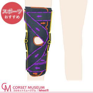 膝サポーター 膝 サポーター スポーツ用 スポーツ 内側側副靱帯 靱帯 エクスエイドニーMCL&LCL|haripico