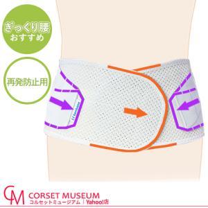 腰痛ベルト 腰 ベルト コルセット ぎっくり腰 再発防止 ハイウエストハード021|haripico