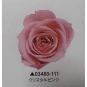 【プリザーブドフラワー】ローズ・いずみ9輪クリスタルピンク|hariyakougei21