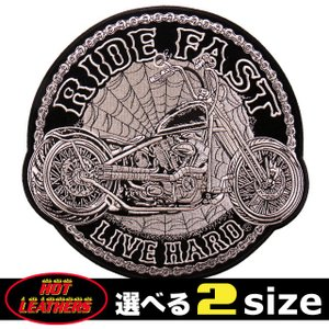 日本未発売! セール価格! ホットレザー 選べる2サイズ!! [CIRCLE CHOPPER] ワッペン チョッパー ウェアのカスタムに! 布製 サイズ大小 アイロン対応|harley