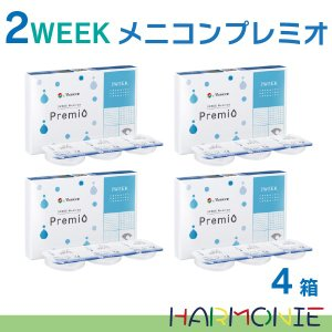 【送料無料】2WEEKメニコン プレミオ4箱セット/2週間使い捨てコンタクトレンズ/