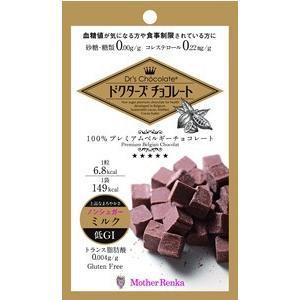 【数量限定】ドクターズチョコ ◆ノンシュガーミルク