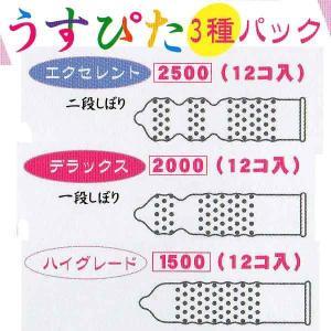コンドーム イボ うすがた6箱セット 避妊具 こんどーむ|harmony|03