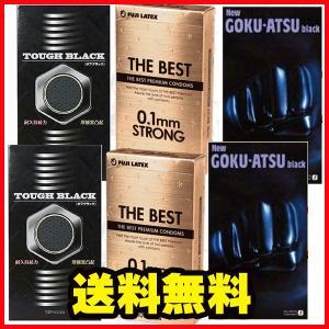コンドーム イボ 6箱セット ゴクアツ 避妊具|harmony