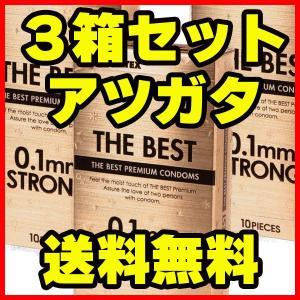 コンドーム 極厚 ストロング 3箱セット 不二ラテックス ゴクアツ|harmony