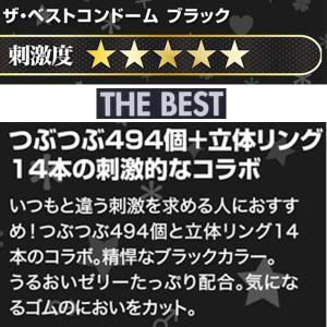 コンドーム 葵つかさ/ザ・ベスト ドット|harmony|05