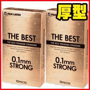 コンドーム ゴクアツ 2箱セット 厚型 ストロング・厚さ0.1mm|harmony