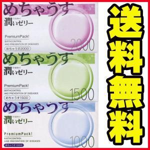 コンドーム 不二ラテック 3箱セット/めちゃうす1000 1...