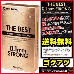 コンドーム ゴクアツ 厚型 不二ラテックス ストロング・厚さ0.1mm|harmony