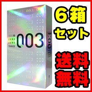 コンドーム 0.03 オカモト 6箱 ゼロゼロスリー 避妊具 送料無料 避孕套 安全套 套套|harmony