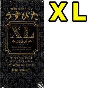 コンドーム ジャパンメディカル うすぴたXL Rich(12個入) 避妊具|harmony