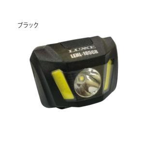 がまかつ ラグゼ ヘッド & ネックライト LEHL-185 防滴仕様 IPX4 赤色広角ビーム|haroweb2
