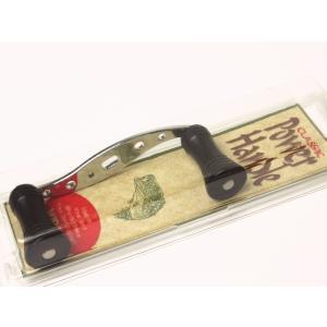 バレーヒル クラシックパワーハンドル 80 LK  軸径8mm ABU用 DAIWA用 ZEBCO用 送料185円|haroweb2