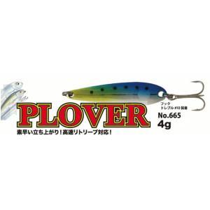 ヤリエ 665 プロバー PLOVER 4g スプーン|haroweb2