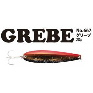 ヤリエ 667 グリーブ GREBE 20g ソルト専用スプーン|haroweb2