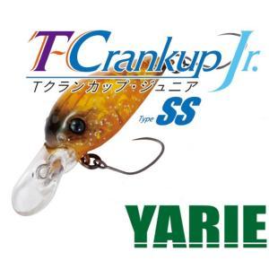 ヤリエ 675 T-クランカップ・ジュニア SS YARIE T-Crankup Jr. Type SS|haroweb2