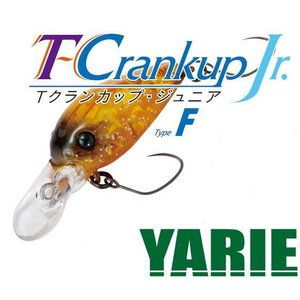 ヤリエ 675 T-クランカップ・ジュニア F フローティング YARIE T-Crankup Jr. Type F|haroweb2
