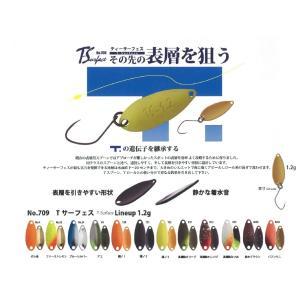 ヤリエ YARIE 709 Tサーフェス T-Surface スプーン|haroweb2