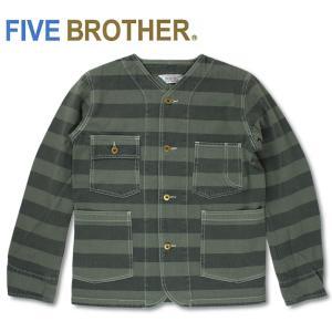 ファイブブラザー エンジニアジャケット ボーダー FIVE BROTHER チャコール|hartleystore