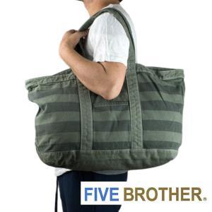 ファイブブラザー トートバッグ ボーダー FIVE BROTHER 11オンスキャンバス 大容量|hartleystore