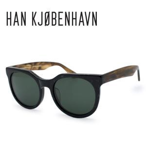 ■ブランド説明 Han Kjobenhavnは2008年にデンマークのコペンハーゲンで立ち上げられた...