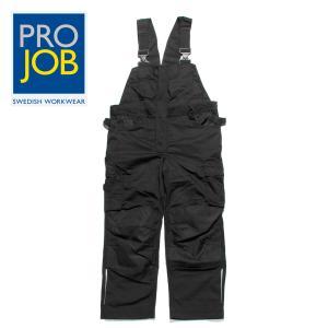 PROJOB プロジョブ オーバーオール ワークウェア Bib Overall ブラック|hartleystore