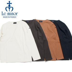 Le minor ルミノア バスクシャツ 無地 ボートネック 長袖 フランス製|hartleystore