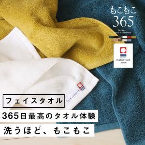 今治タオル もこもこ365 フェイスタオル 【 今治 日本製 綿100 いまばりタオル 北欧 ふわふわ 赤ちゃん グレー 白 吸水タオル スポーツ 枕カバー 吸水 厚手 】|hartwell-towel