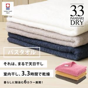 日本製 バスタオル 今治タオル 速乾 今治ドライ 抗菌 吸水 乾きやすい 60×120cm|hartwell-towel