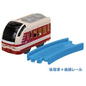 【E653系国鉄色 (後尾車) +曲線レール】 カプセルプラレール 会いに行こう!話題列車編 OG