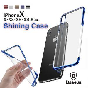 スマホケース iPhone X Shining Case シャイニングケース  Baseus 正規品 iPhoneXR (6.1インチ) / iPhone Xs (5.8インチ) / iPhone Xs Max (6.5インチ)|haruco-sky