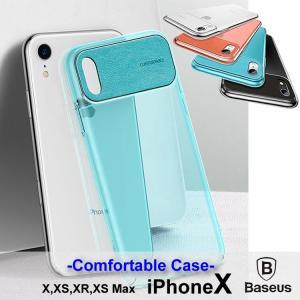 スマホケース iPhoneX Baseus Comfortable Case コンフォータブル ケース 4色 カラフル クリア 衝撃吸収 ケース 正規品|haruco-sky