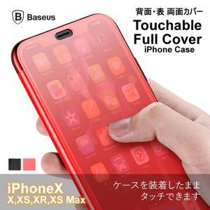 スマホケース iPhoneケース 両面カバー  iPhoneX Touchable Case タッチアブルケース iPhoneXR iPhoneXs iPhone Xs Max iPhone Baseus|haruco-sky