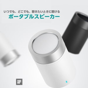 XIAOMI正規品 1200mAh ポータブルスピーカー 携帯用コンパクトスピーカー ブラック&ホワイト TYMPHANY 長時間再生可能 haruco-sky