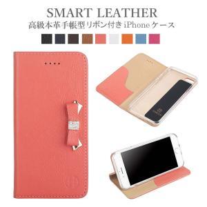 スマホケース 革リボン iPhone用 iPhoneX オリジナルブランド iPhone8対応 リボン付き 本革スマホケース  カラフル 9色 高級感 高品質iPo|haruco-sky