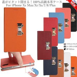 スマホケース ゴールドリボン ストラップ 手帳型 レザー 本革 スマホカバー iPhoneケース iphoneXs iphoneXr iphoneXs Max iphone7/8 iphone7/8 Plus|haruco-sky
