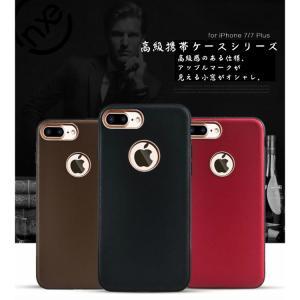 iphone8 iphone7 7 Plus iphone8 Plus シンプルスマホケース 4カラー|haruco-sky