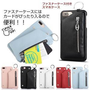 ファスナーケース付き 本革ケース iPhone6/6S  PlusiPhone7/8 iPhone7/8 Plus iPhone X|haruco-sky