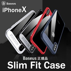 Baseus Suthin case iPhoneXケース/アイフォンXケース/透明PC+柔らかなTPU クリア|haruco-sky