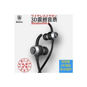 Bluetooth イヤホン ヘッドセット 超小型 コンパクト 副イヤホン 無線 ワイヤレス 高級感 通話 音楽 iPhone7 対応【即納】 haruco-sky