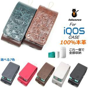 アイコス ケース iQOS ケース 本革 牛革 新型 iqos 2.4plusにもp対応  iQOS 電子タバコ 本革ケース|haruco-sky